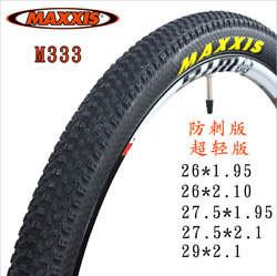 1pair Maxxis M333 26/27.5/29 Mtb Mountain Bike Tyre Foldable Cross Country Tire