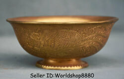 4.6 Marked Rare Old Chinese Copper Gilt Dynasty Palace Phoenix Birds Bowl Bowls