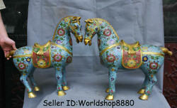 18.8 Old Chinese Cloisonne Enamel Copper Dynasty War Horse Success Statue Pair