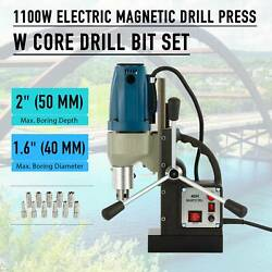 1.5hp Magnetic Drill Press φ12-φ40mm Boring Tapping 2700lbf Magnet Force 1100w