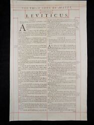1680 Oxford First Folio King James Bible Leaf Old Testament Title Page You Pick