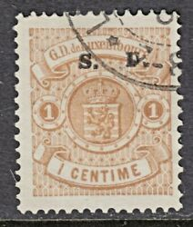Luxembourg Official O40 1c Red Brown 1881 Perf13 F Used
