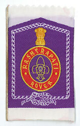 Scouts And Girl Guides Of India - President's Rover Highest Rank Top Award Patch