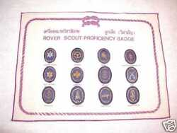 Complete Set Of Scouts Of Thailand Rover King's Scout Award And Proficiency Patch