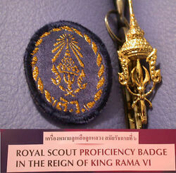 Scouts Thailand - Royal King's Rover Scout Highest Rank Top Award And Pin Patch