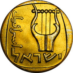 Israel 1965 25 Agorot Coins Unc-bu From A Mint Set Pick The Coin You Want