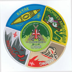 China Pathfinder And Rover Explorer Scouts Association - Chong Qing Scout Patch