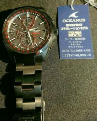 Briefing X Casio Oceanus Limited Watch World Limited 700 Pieces Ocw-t2610br-1ajr
