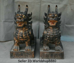 21.2old China Bronze Gilt Feng Shui Pixiu Beast Brave Troops Wealth Statue Pair