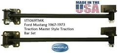 Mustang Traction Bar Pair 1967 1968 1969 1970 1971 1972 1973 Traction Master