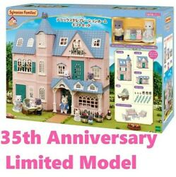 Sylvanian Families Calico Critters 35th Anniversary Deluxe Celebration Home Set