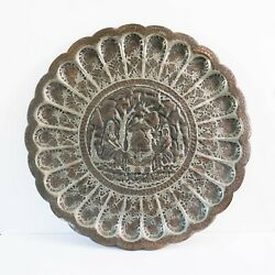 Vintage 30 Persian Silver Embossed Ghalam Zani Tray Middle Eastern Arts Turkey