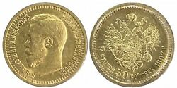 1897 Russia 7 1/2 Rouble Gold Coin Nicholas Ii - 75 Ruble
