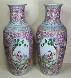 Antique A Pair Of Chinese Porcelain Large Vases 19th-20th Century.
