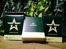 Set Of 7 Russian Army 2022 Military Mre Daily Food Ration Pack Emergency Food