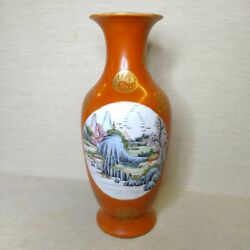 Antique Chinese Porcelain Vase Colorful Enamel 19th-20th Century. There Stamped