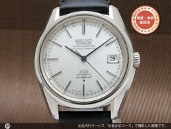 King Seiko Superior Chronometer 5625-7040 Automatic Vintage Watch 1969and039s