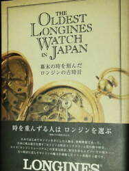 The Oldest Longines Watches Book Collection Pocket Watch Military Vintage