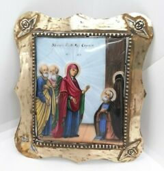 Antique Russian Icon Hand-painted Enamel Finift 19th Century.