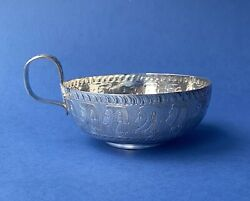 Solid Silver Copy Of A Mycenaean Style Bowl - 1940 - S Blanckensee And Son