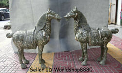 25.6 Old Chinese Bronze Ware Silver Dynasty Tang War Horse Success Statue Pair