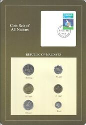 Coins Of All Nations - Maldives - 6 Coin Set - 1982-1984 -  Coan 63