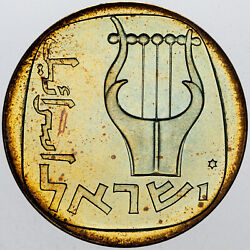 1972 Israel 25 Agorot Year Set Issue W/star Of David Bu Toned Natural Color Mr