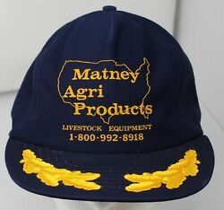 Vintage 1980s Matney Agri Products Livestock Equipment Rushville Indiana Hat Cap