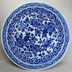 Antique Chinese Blue And White Porcelain Plate. 19th Century.