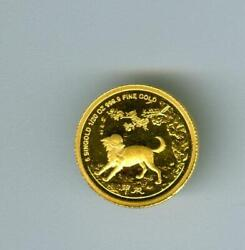 Singapore 1994 5 Singold Year Of The Dog 1/20 999.9 Fine Gold Bu With Red Spot
