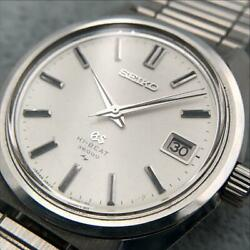 Grand Seiko Ss 4522-8000 Cal.4522a 36mm Silver Analog Stainless Steel Mens Watch