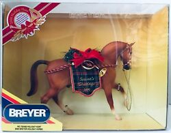 Breyer HOLIDAY HUNT 2000 Christmas Chestnut Horse Roemer Made In USA 700400 NEW