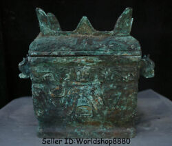 12.8 Antique Old Chinese Bronze Ware Dynasty Palace Beast Head Box Food Vessels