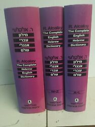 The Complete English Hebrew Dictionary 3 Volumes R Alcalay Excellent Enlarged