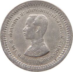 Thailand 1/8 Baht Fuang 1876-1900 T115 519