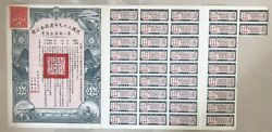 China 1940 29th Year Reconstruction Gold Loan Bond Us1000 Uncancelled