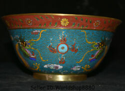 8.2 Old Chinese Cloisonne Enamel Bronze Dynasty Palace 2 Dragon Bead Bowl Bowls