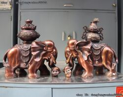 Chinese Royal Copper Bronze Wealth Yuanbao Elephant Gourd Treasure Bowl Statue