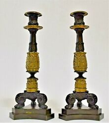 Pair Antique Gilt Brass And Bronze Candelabras Candle Sticks Large French Empire