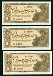 Russia 1 Ruble 1938 Pick 213 Set 3 Banknotes Numbers In Row Aunc 3
