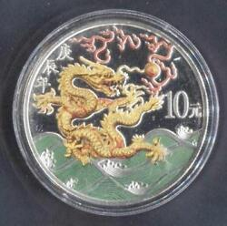 China 1 Oz Silver 10 Yuan 2000 Dragon Coloured Coin With Certificate Oc304