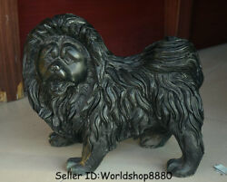 16.4 Chinese Natural Dushan Green Jade Carved Animal King Beast Lion Dog Statue