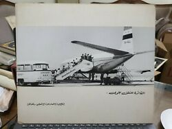 Egyptian Photo. United Arab Airlines - Old Plane