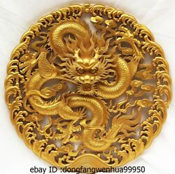 China Wood Carved Golden Paint Handwork Lucky Dragon Art Decoration Plate Screen