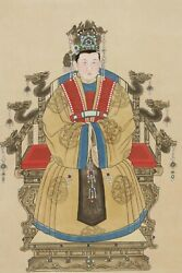 Portraits Of A Ming Dynasty Emperor And Empress Chinese Ink And Colour On Paper
