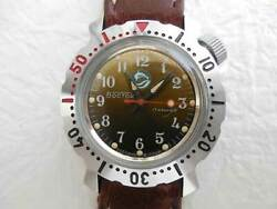 Boctok Arabic Numerals Brown Color Dial Manual Winding Menand039s Watch 1990and039s