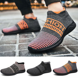 Unisex Stylish Elastic Sock Striped Printed Sneakers Soft Slip On Casual Sports