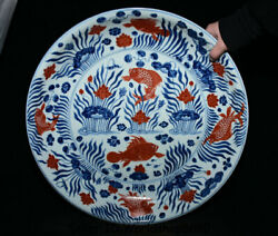 17.6 Chinese Blue White Allite Red Porcelain Dynasty Year Fish Lotus Plate Tray