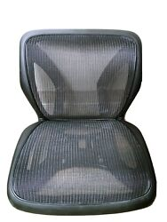 Simplicity Mesh Seat Assembly. Standard For Courier, Conquest, Broadmoor Models