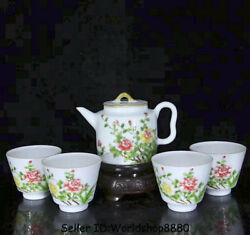 5.2 Yongzheng Marked Old China Colour Enamels Porcelain Dynasty Cup Teapot Set
